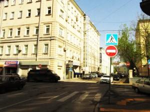 Московский перекрёсток