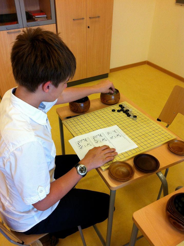 Гоша решает тест на 15 Чин