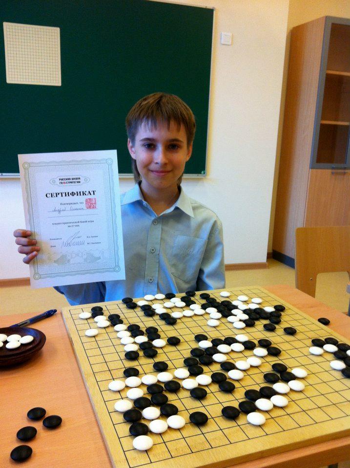 Андрей с дипломом на 17 Чин
