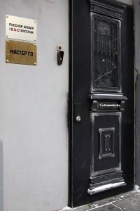 Эту дверь пропустить нельзя